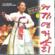정선 아리랑 (Jeongseon Arirang) [Minyo] [Live] - 김영임 (Kim Young Im)