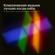 Соната для Фортепиано No. 14 До-Диез Минор И. - 'Лунная' Adagio Состенуто - Bernhard Jarvis