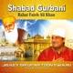 Shabad Gurbani Jis Key Sir Upar Toon Swami Vol 37