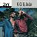 K-Ci & JoJo - All My Life
