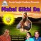 Mahal Sikhi Da