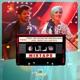 Ehna Akhiyan Yaar Mangiyasi Nachda From T Series Mixtape Single