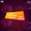 Diwali Festival Dhamaka Remix Mashup Single