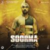 Soorma (Original Motion Picture Soundtrack) - EP