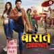Baaraat Company Title Track From Baaraat Company Single