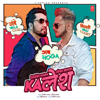 Kalesh - Millind Gaba, Mika Singh & Music Mg mp3