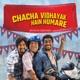 Chacha Vidhayak Hain Humare feat Ayush Tiwari Single