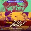 Sacchi Mohabbat From Manmarziyaan Single