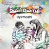 Uyirmozhi EP