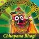 Chhapana Bhogi