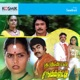 Soorakottai Singhakutti Original Motion Picture Soundtrack