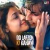 Do Lafzon Ki Kahani EP