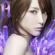 Sirius - Eir Aoi