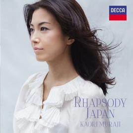 Kaori Muraji Portrait  Music on Google Play