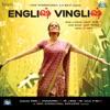 English Vinglish Tamil Original Motion Picture Soundtrack EP
