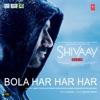 Bola Har Har Har From Shivaay Bhojpuri Single