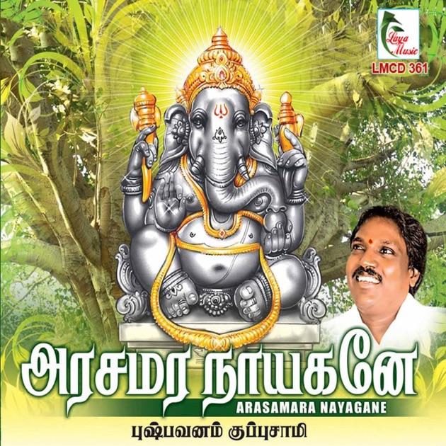 listen latest tamil songs