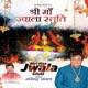 Shri Maa Jwala Stuti Single