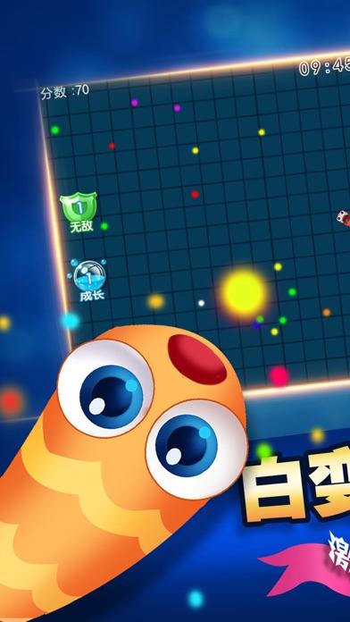 贪吃蛇-经典玩法小游戏 app 截图