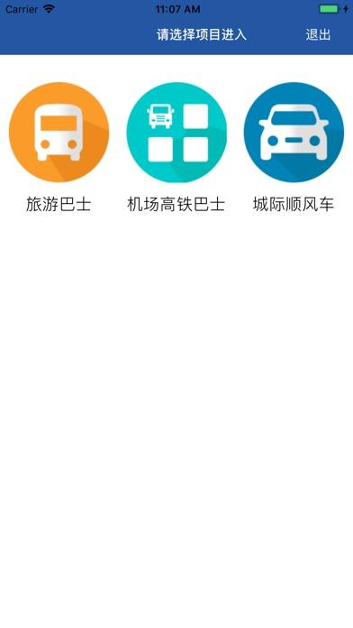 【Mac App】我可以在Mac上接聽手機嗎?