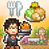 맛집 스토리 - Kairosoft Co.,Ltd