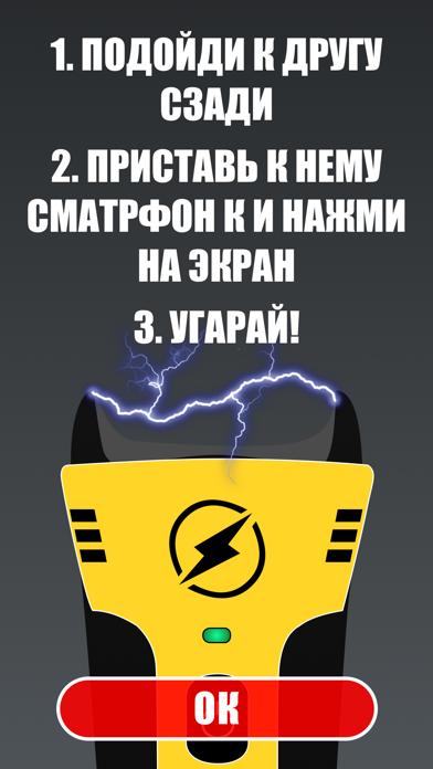 Анекдоты Скачать Бесплатно Mp3 Сборник