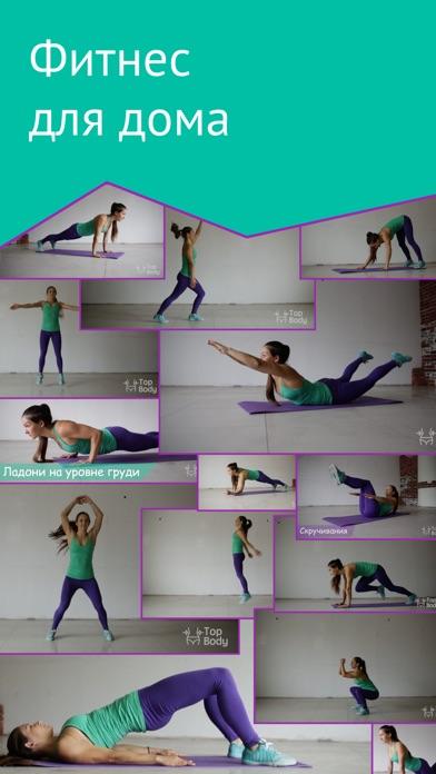 Фитнес для похудения в домашних условиях для начинающих упражнения