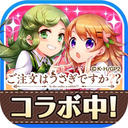 グリモア〜私立グリモワール魔法学園〜