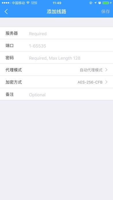 Download kerio vpn client android apk