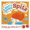 オリジナル曲|A BOY'S SONG