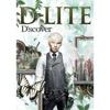 オリジナル曲|D-LITE (from BIGBANG)