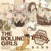 オリジナル曲|THE ROLLING GIRLS