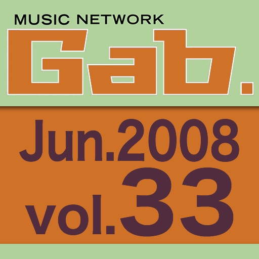 Gab. vol.33 icon
