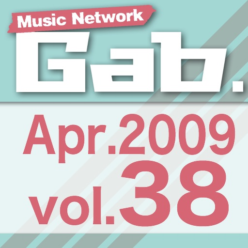 Gab. vol.38 icon