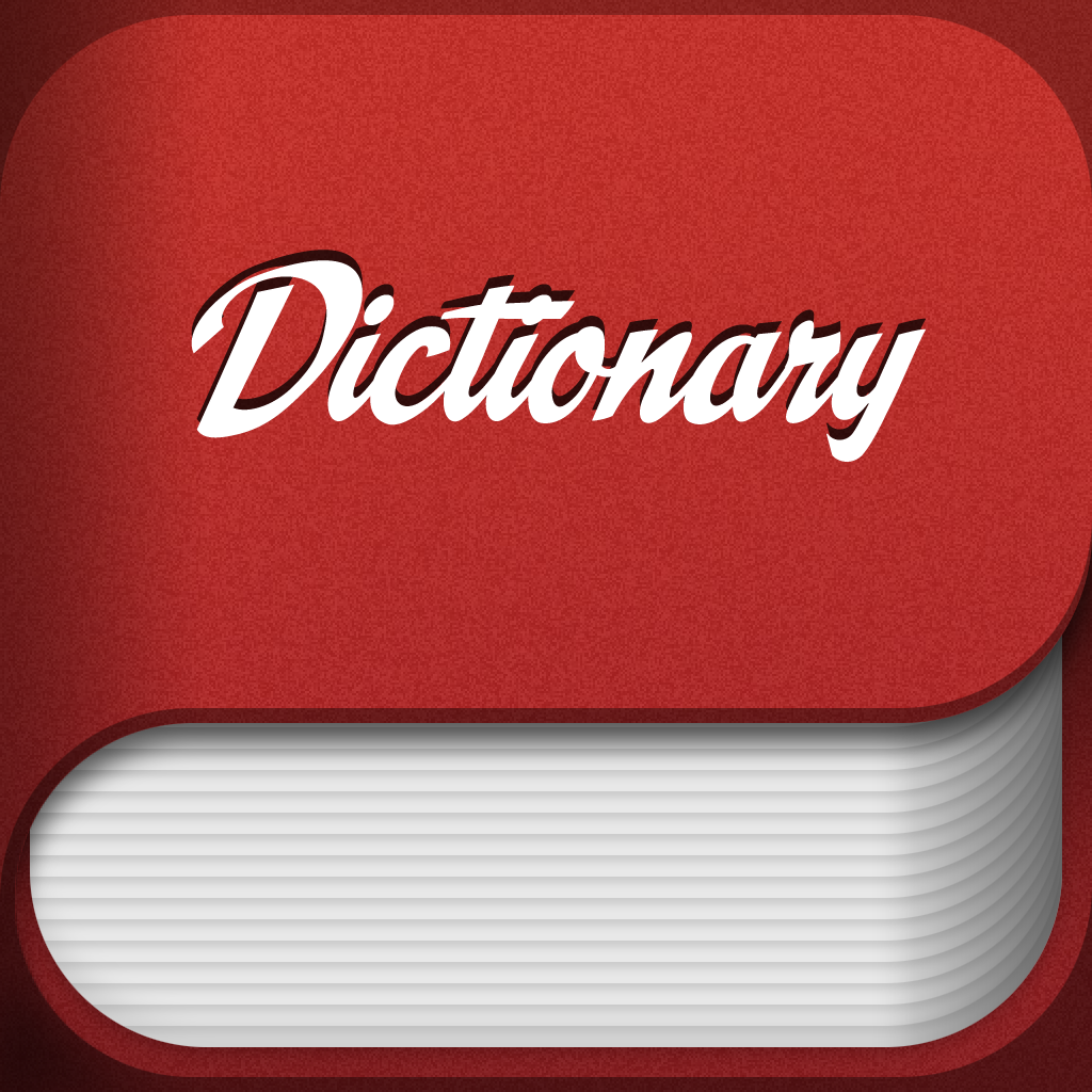 Blends - Fun and Simple Dictionary