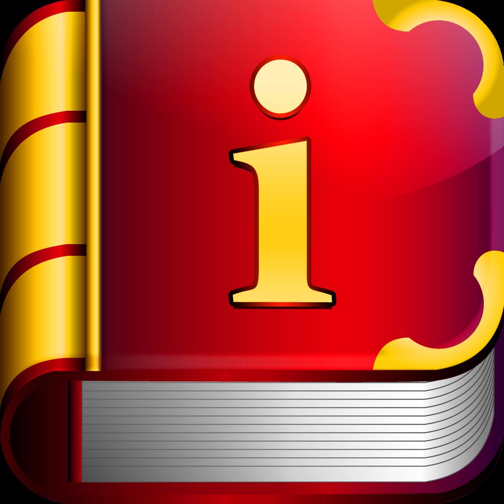 Инфотека М - 27 справочников и словарей