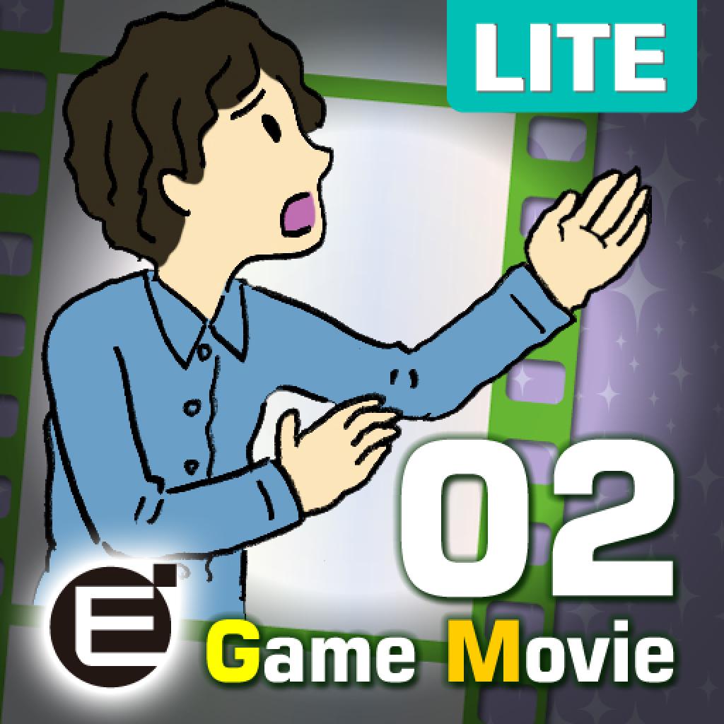 ゲームムービー02 ツッコマニアLite (FREE)