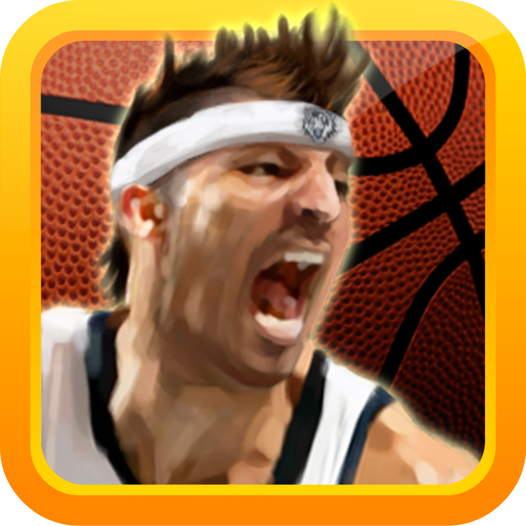 Showstopper Basketball Review