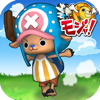 ONE PIECE RUNNING Chopper チョッパーと絆の島 iPhone / iPad