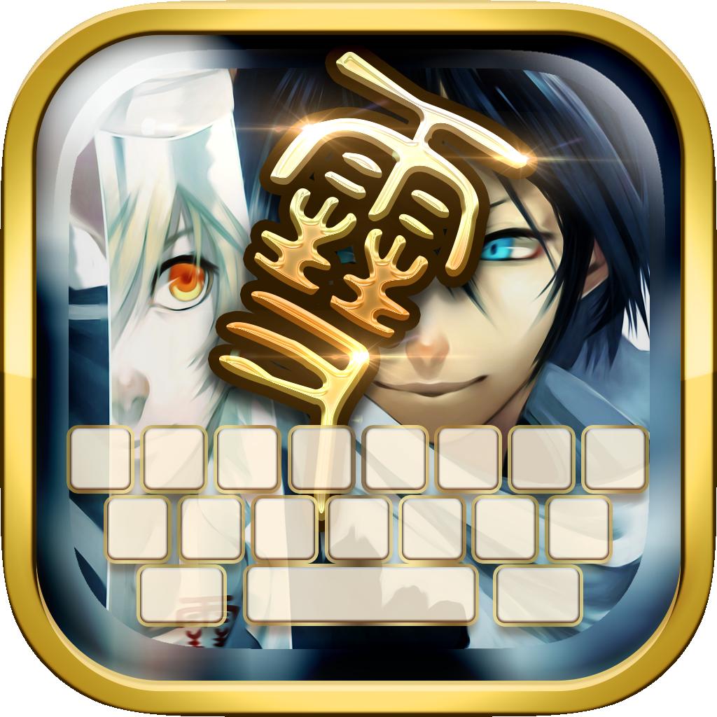 KeyCCM – Manga & Anime : Japanese Cartoon & Wallpaper Keyboard Themes For Noragami