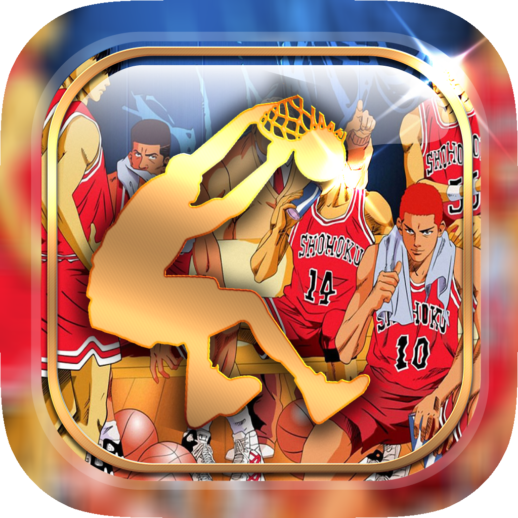 Manga & Anime : HD Basketball Wallpapers Themes and Backgrounds For Slam Dunk Photo Gallery