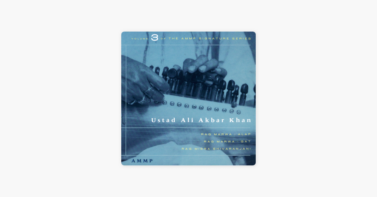 ali akbar khan signature series vol 2