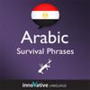 Innovative Language Learning - Learn Arabic - Survival Phrases Arabic, Volume 1: Lessons 1-30: Absolute Beginner Arabic #4 (Unabridged) artwork