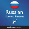 Innovative Language Learning - Learn Russian - Survival Phrases Russian, Volume 1: Lessons 1-30 (Unabridged) artwork
