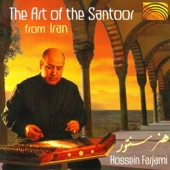 Hossein Farjami - Baroon baroone