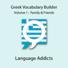 Greek Vocab Builder, Vol. 1: Family & Friends - Language Addicts Greek