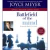 Joyce Meyer - The Battlefield of the Mind: Winning the Battle in Your... (Unabridged) artwork