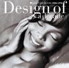 Design of a Decade: 1986-1996 - Janet Jackson