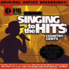 God Bless the U.S.A. (Karaoke Version) - Karaoke Idols