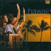 Larry Kauanoe Kimura & Halau Hula Ka No'eau - Kahea A Ke Aloha (The Call of Greeting)